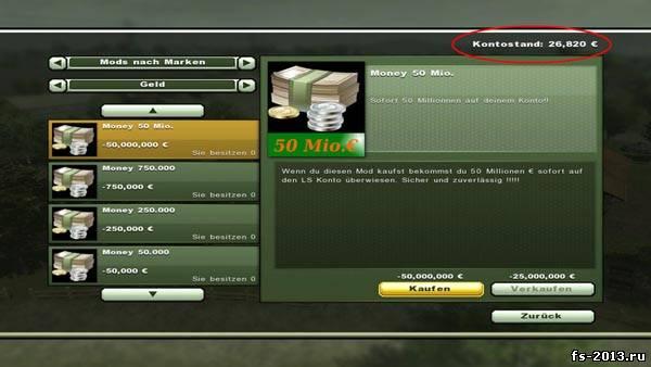 моды на деньги игры farming simulator 2013